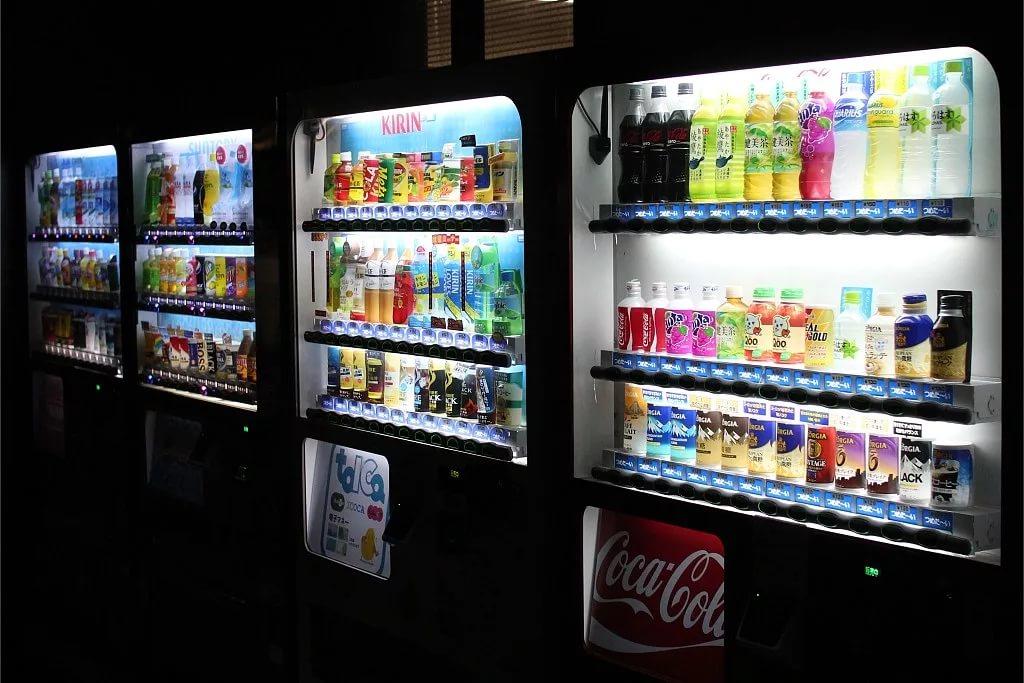 vending .